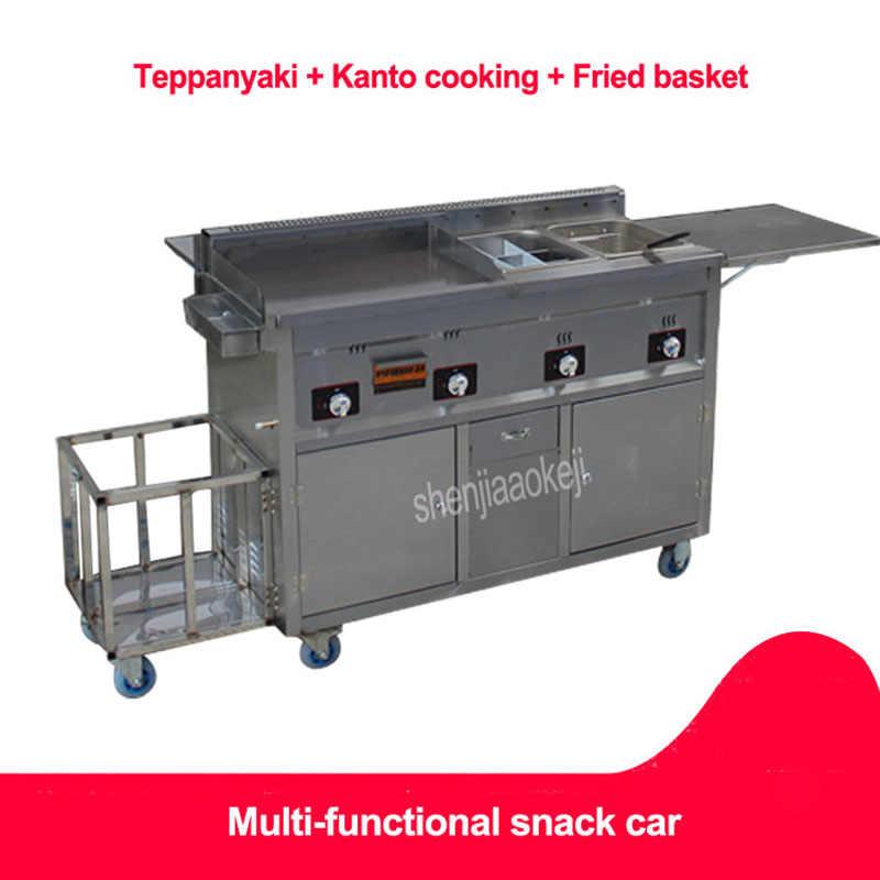 Carrito de bocadillos de acero inoxidable para coche de gas comercial de actualización sartén multifunción teppanyaki + Oden + comida frita equipo 1 pc