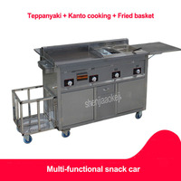 Upgrade Commercial gas snack car Stainless steel snack cart frying pan Multi function teppanyaki+Oden+fried food equipment 1pc