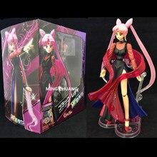 SHF S.H.Figuarts Sailor Moon Tsukino Usagi Black Lady Dark Princess PVC Action Figure Collectible Model Toy Boxed W42