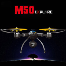 Mini Drone M50HW 2.4G Foldable RC Selfie Drone WiFi FPV 0.3MP Air Press Altitude Hold RC helicopter toys for kids children
