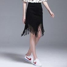 Новая необычная ковбойская юбка с кисточками и высоким поясом, средняя и длинная юбка с ягодицами, новая необычная джинсовая юбка с бахромой