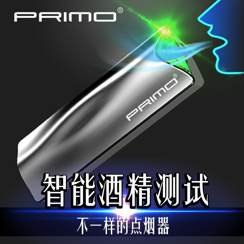Alcohol test lighter charge USB windproof cigarette lighter birthday gift personality and creative custom lettering