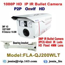 2.0 Мегапиксельная Ip-камера Пуля Водонепроницаемый 1080 P Onvif P2P Открытый ночного Видения IP66 Сеть HD ИК Безопасности CCTV Камара Plug играть