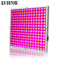 Blue Red LED Grow Light 45W 225 LEDs Grow Lamp For Flower Plant Hydroponics System AC