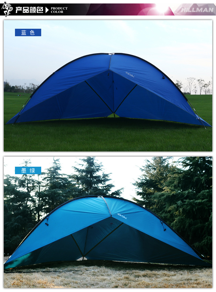 High Quality outdoor sun shelter