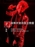S 5XL ! Men fashion slim DJ singer concert red sequins bright long suit costumes clothing formal dress
