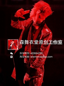 S-5xl ! Men Fashion Slim Dj Singer Concert Red Sequins Bright Long Suit Costumes Clothing Formal Dress