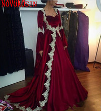 2019 Long Vintage Two Pieces Muslim Formal Gown New Arabic Dubai Sleeves Kaftan Velvet Evening Dress With Appliques Cloak
