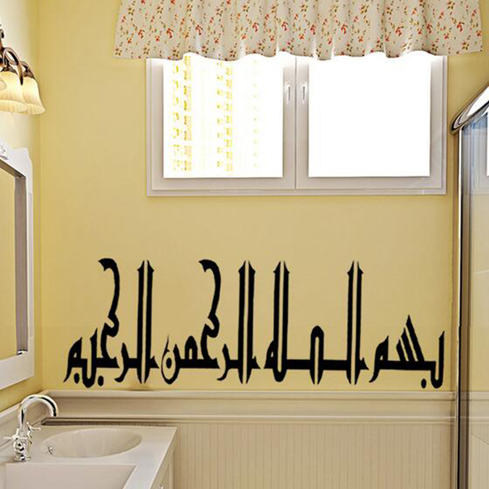 Nice Arabic Wall Decor Collection - Wall Art Collections ...