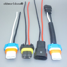 Shhworld Sea 1 шт. 9006 Женский Мужской провода разъемы для HID розетка адаптер шарнирная головка HB4