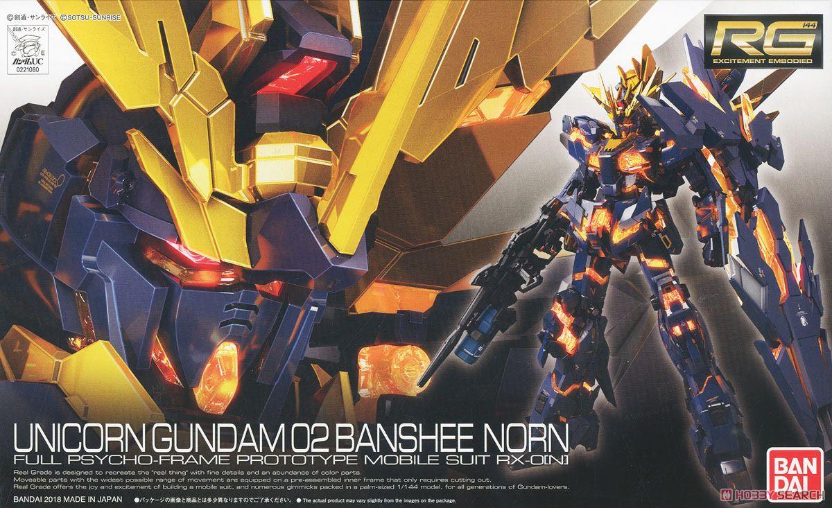Bandai Gundam RG 1 144 Mobile Suit Assemble Model Kits Action Figures Plastic Model toys