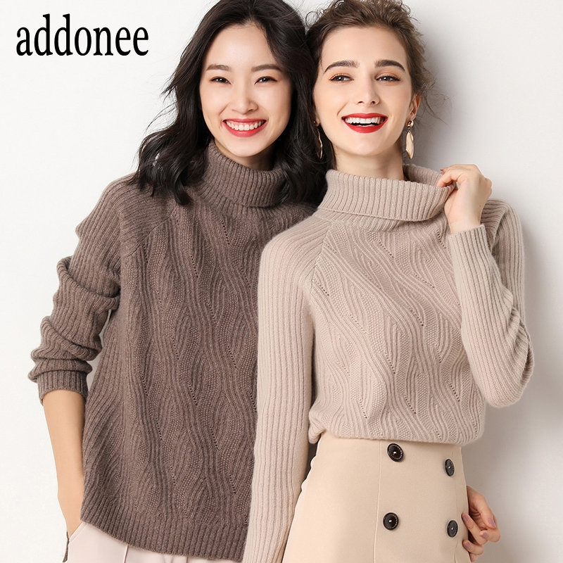 New Style High Quality Autumn Winter Women Cashmere Wool Sweater Pullovers Warm Soft Loose Turtleneck Fashion