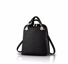 Николь и Дорис Новая мода рюкзак женский школьная сумка дорожная сумка хозяйственная сумка на ремне ретро тиснением путешествия рюкзак