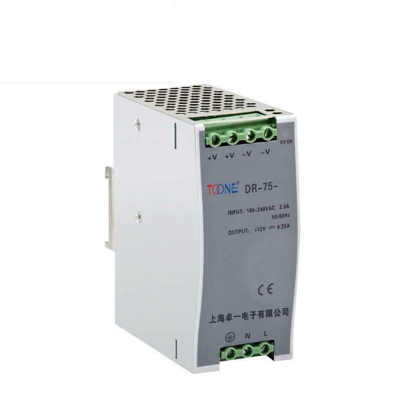 (DR-75-15) 75W 15V Switch Power Source 75W 15VDC Din Rail Switch Power Supply qbcv e20810 e20798 75
