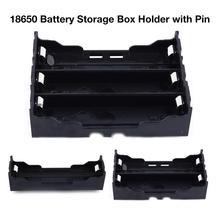 18650 Мощность Батарея коробка 3,7 V литиевая Батарея коробка со штифтовым соединением, с Тип 1/2/3 Батарея держатель хранилище печатных плат Чехол Зажим для батарей контейнер