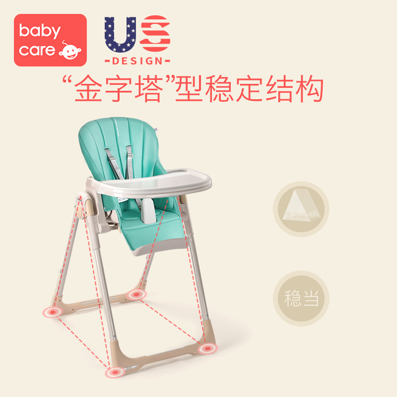 Baby dining table and chairs Multifunctional baby portable folding baby eating chair Children dining chairBaby dining table and chairs Multifunctional baby portable folding baby eating chair Children dining chair