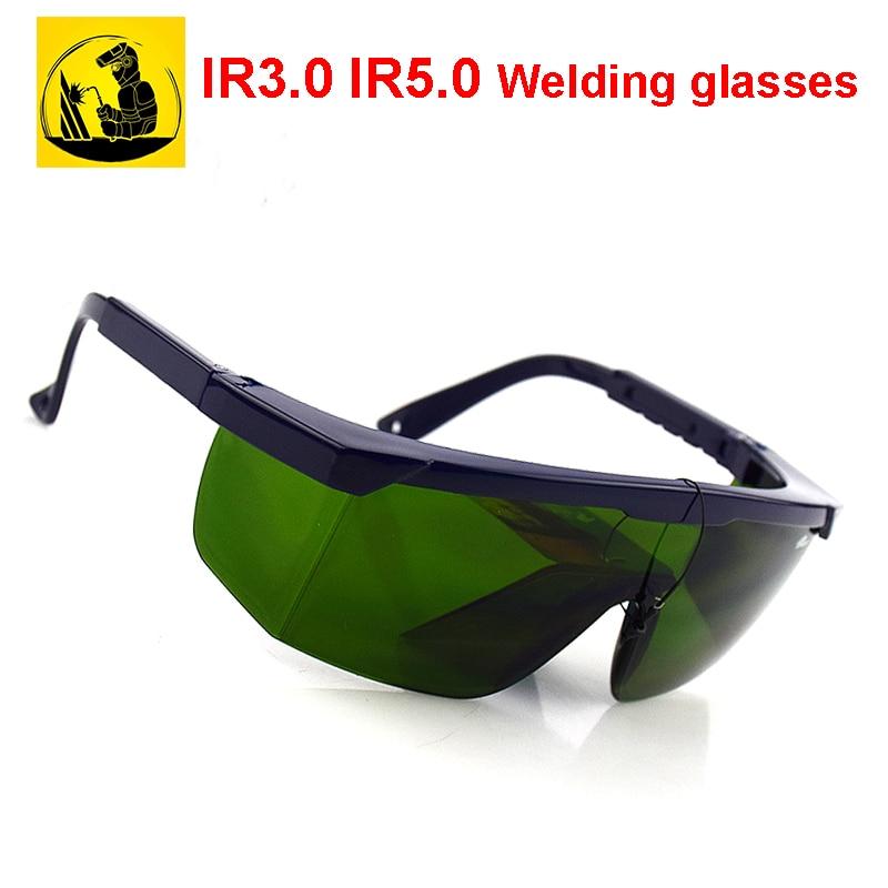 AL026 IR3.0 IR5.0 Specialty Welding Glasses Anti-UV Anti-infrared Laser Glasses Welding Gas Cutting Steelmaking Safety Glasses