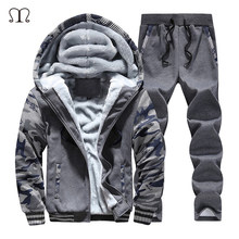 Men's Sportswear Winter Thick Fashion Brand Tops+Pants Sets Casual Slim Fit Fleece Tracksuits hoodies&Sweatshirts Sportsuit Men(China)