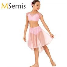 9a06c044a5 Dzieci dziewczyny balet sukienka gimnastyka strój kąpielowy do tańca Crop  Top z spódnica z siatki Splice
