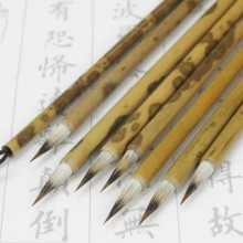 Luxurious Purple Rabbit Hair Traditional Chinese Calligraphy Brush Pen Writing Brush Artist Painting Brush Chinese Painting Pens
