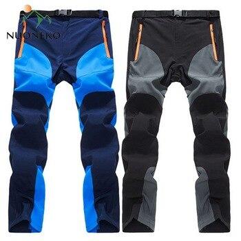 NUONEKO nuevos pantalones de senderismo de secado rápido de verano para hombre para deportes al aire libre pantalones de Trekking transpirables para hombre Pantalones de escalada de montaña PN14