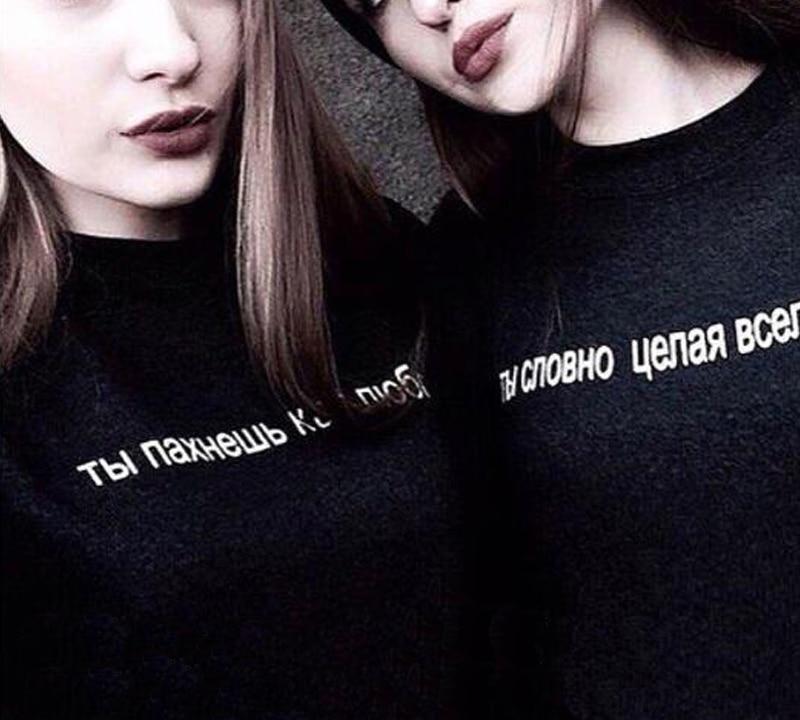 Black Women Tshirt Fashion Russian Style T-shirts Best Friend Elegant T Shirt Summer Short Sleeve Tops Tumblr Tee Shirt Femme