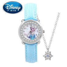 2017 Disney Kids Watch Children Watch Princess Sofia Minnie Elsa Fashion Cute Quartz Wristwatches Girls clock Water Resisitant