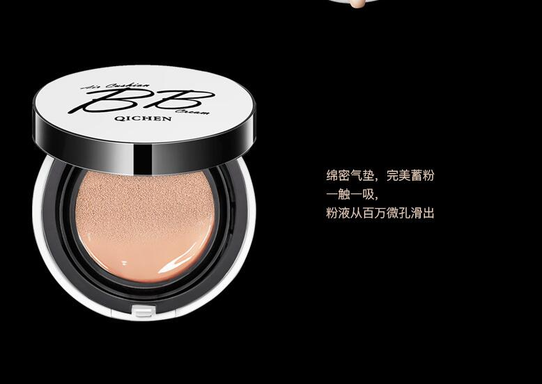 Air Cushion BB Cream Strong Concealer Makeup Face Care Beauty