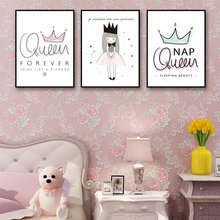 Nordic Crown Queen Pink Girl Wall Art Canvas Painting Posters and Prints Modern Home Decor Pictures For Children No Frame