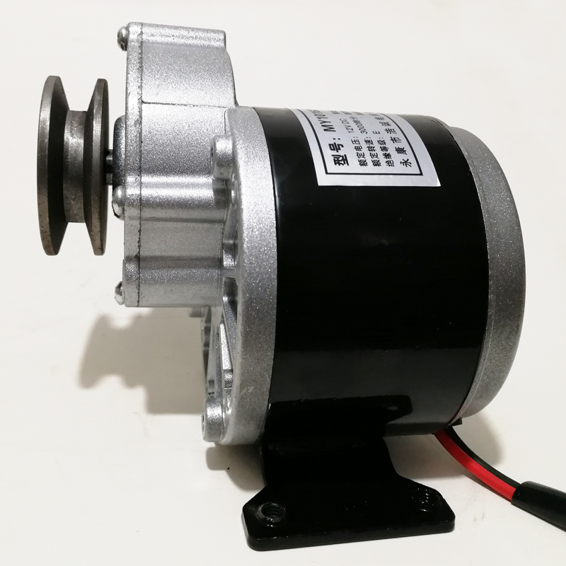 Brush Motor 12V 250W JX <font><b>1016Z</b></font> Decelerating Motor with A-shaped Belt Pulley for Electric Scooter image