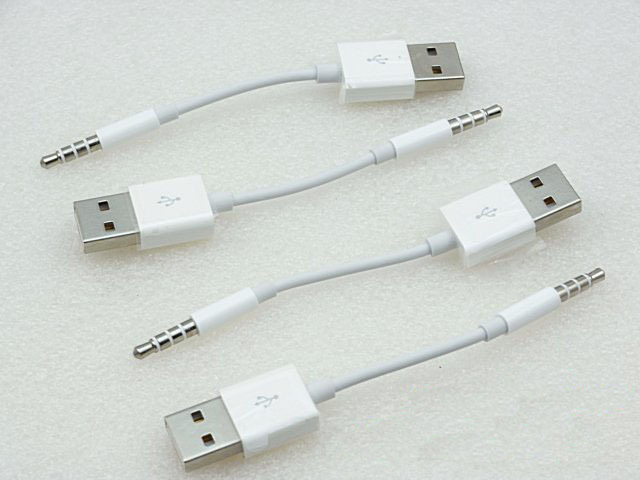 w wholesale shuffle usb charger