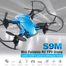 S9M 2.4G Mini Pocket Foldable FPV RC Quadcopter Drone with 720P HD Wifi Camera Real-time Altitude Hold Headless Mode