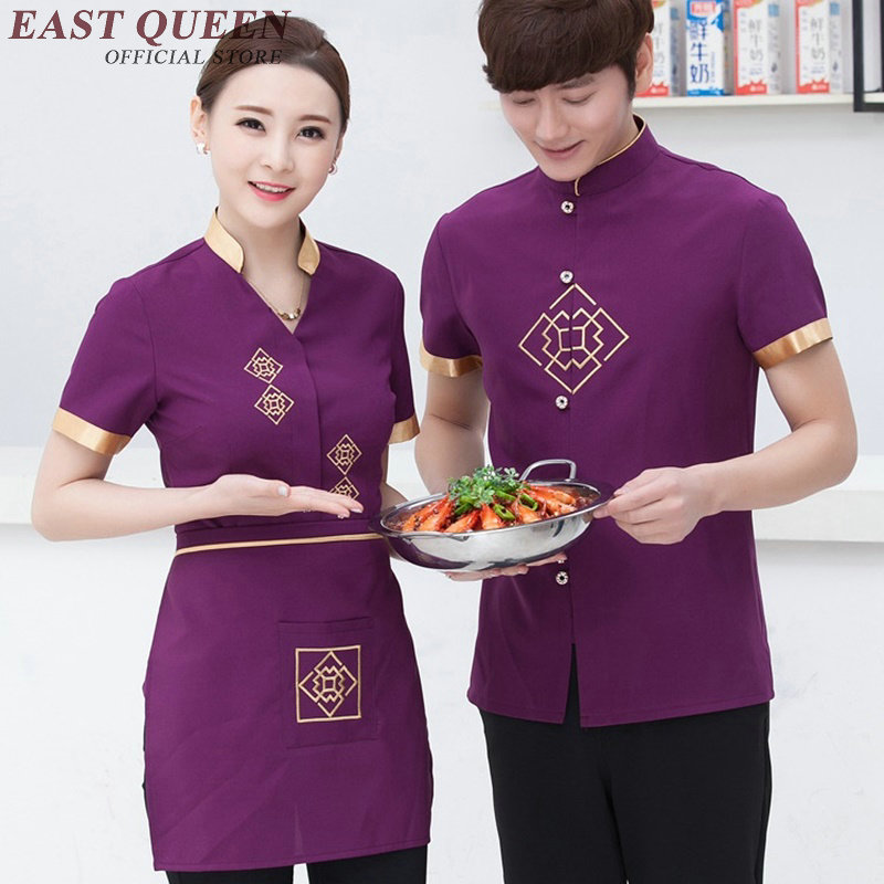 Work wear waiter clothes waitress uniform checkout waiter shirt spring and summer restaurant uniform NN0013