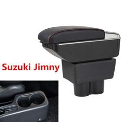 Dla Suzuki Jimny podłokietnik centralny schowek zawartość sklepu z uchwytem na kubek produkty popielniczki|Podłokietniki|   -