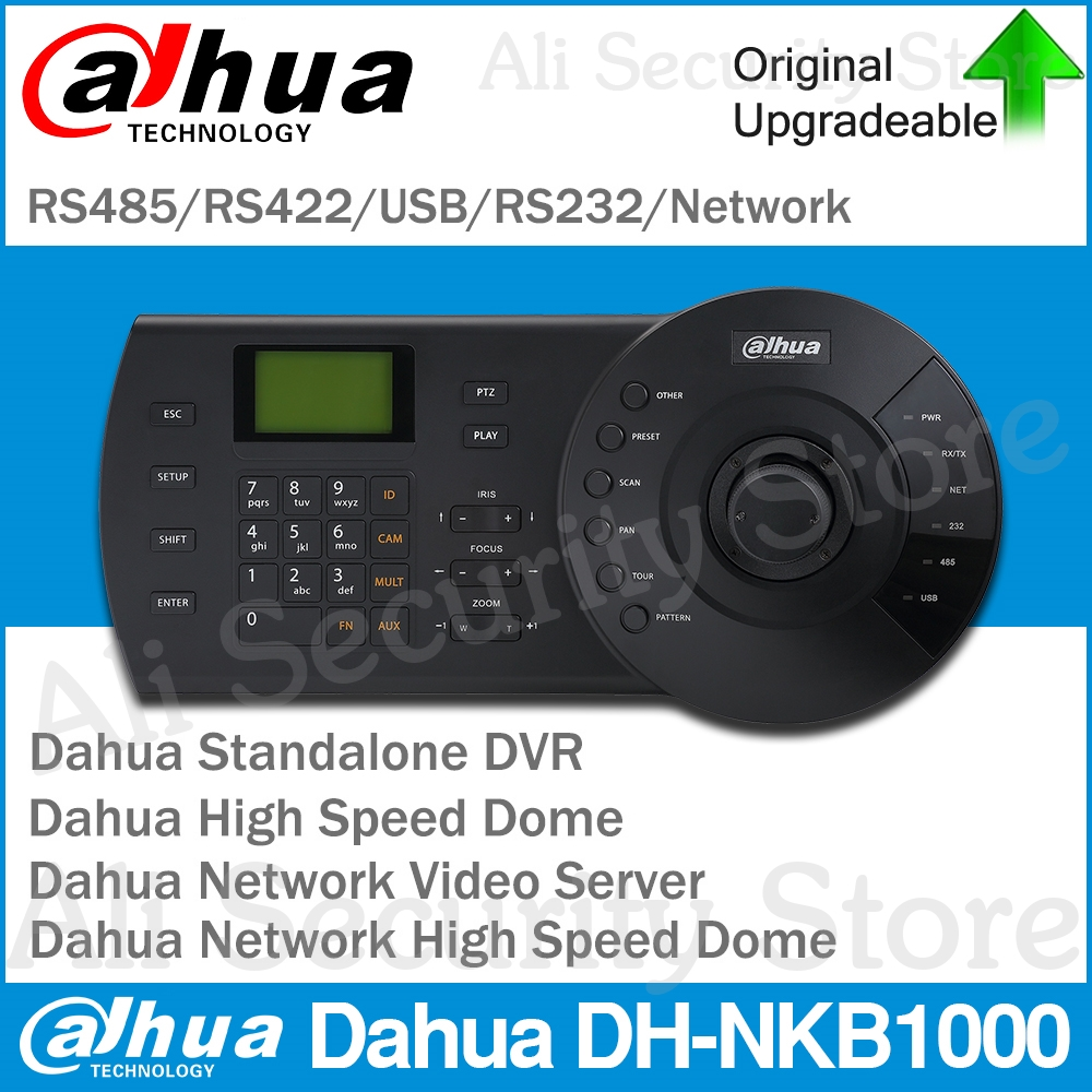 Dahua Original NKB1000 PTZ Controller Joystick Keyboard For High Speed Dome Standalone Network Video Server RS485/422/232
