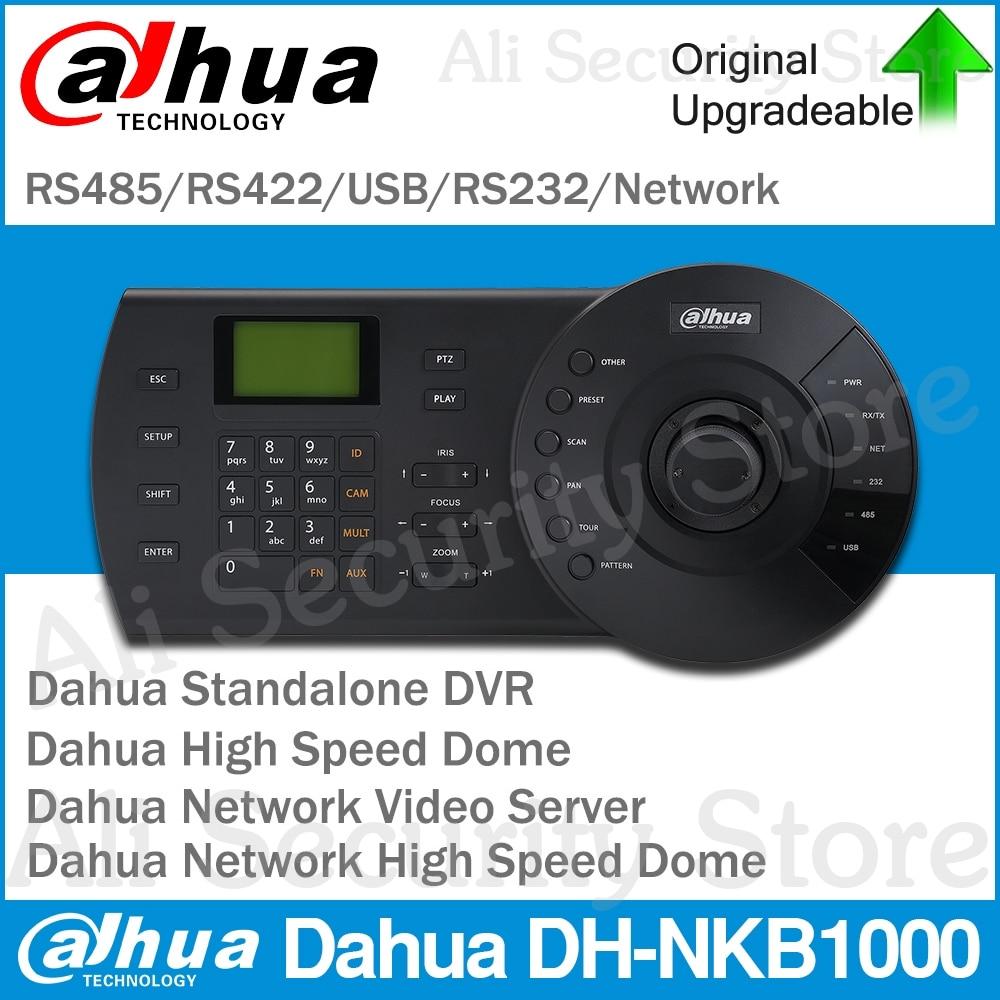 Dahua Original NKB1000 PTZ contrôleur Joystick clavier pour dôme haute vitesse autonome serveur vidéo réseau RS485/422/232