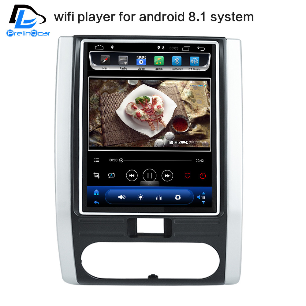 32G ROM Vertical screen android 8 1 car gps multimedia video radio player dash for nissan