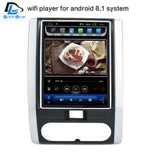 32G Встроенная память вертикальный экран android 8,1 Автомобильный gps Мультимедиа Видео Радио тире для nissan MX6 X-trail T31 автомобиля navigaton стерео