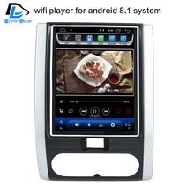 32G ROM Verticale dello schermo di android 8.1 gps per auto multimedia video radio player dash per nissan MX6 X-trail t31 auto di navigazione utilizzabile stereo