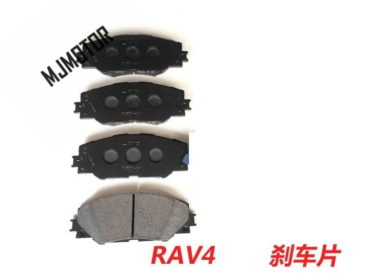 Plaquettes de frein avant/arrière jeu de plaquettes de voiture auto KIT-FR/frein à disque RR pour Toyota RAV4 SUV pièce Automobile