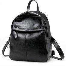 New fashion women's backpack canta college wind school bag b