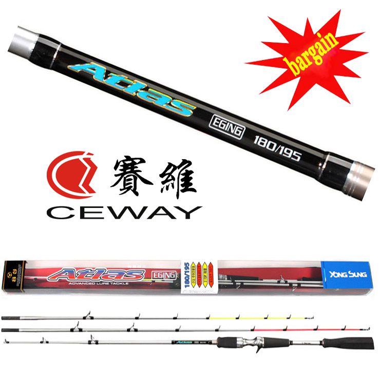 Carbon Lure Fishing Rod CEWAY ATLAS Casting Rod Fishing Tackle Feeder Rods Fishing Pole 2+1 sections 1.8/1.95m FREE SHIPPING fish hunter 2 44m best quality 2 sections casting lure rod high carbon china made fishing rods fishing tackle