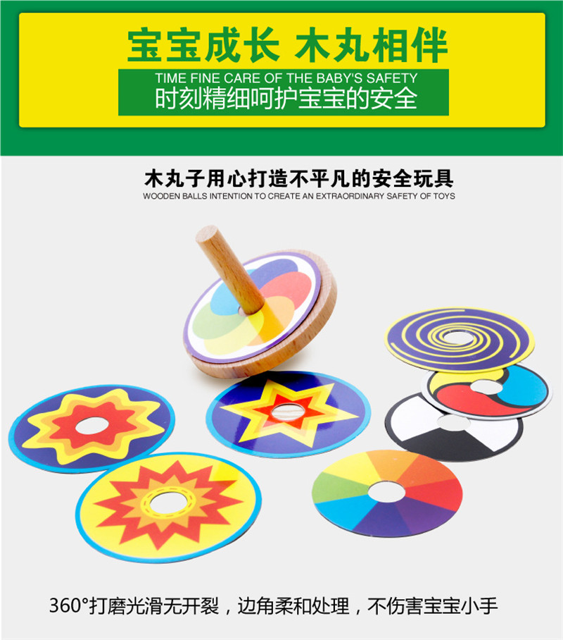 Classic Colorful  Wooden Spinning Top Gyro Traditional Child Classic Toy Desktop Gyro Toys For Kids Classic Little Gift