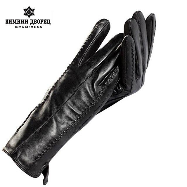Женские Перчатки, Натуральная Кожа, Длина 25 см, Черные кожаные перчатки, Дамы перчатки, Женские перчатки, бесплатная доставка