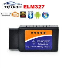 Obd2 자동차 도구 블랙 elm327 v2.1 블루투스 작동 안 드 로이드/windows 지원 obd2 프로토콜 can bus 스캐너 elm 327 자동 코드 리더