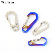 Tiartisan Mini Titanium Keychain Outdoor Camping Ultralight Carabiner