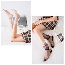 2018 Happy Fashion Women's Glitter Sheer Socks Heap Short Transparent Shiny Funny Rhinestones Socks Net Japanese Light Pearl Sox
