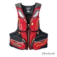 2018 NEW SHIMANO Fishing life jacket VF-113Q Vest light YKK buoyancy 120 kg outdoor SHIMANOS Multi-function sport Free shipping