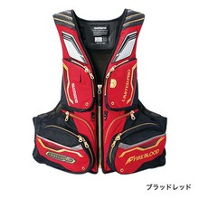 2018 NEW SHIMANO Fishing life jacket VF-113Q Vest gentle YKK buoyancy 120 kg out of doors SHIMANOS Multi-function sport Free delivery