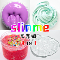 Slime Fluffy Slime Floam Foam Doug Sand Foam Snow Dough Scented Stress Relief No Borax Education